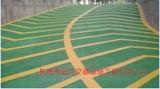 彩色防滑路面工程施工