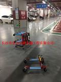 苏州轨道交通物业公司液压移车器送货现场